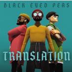 Black Eyed Peas Translation CD