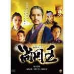 琉球歴史ドラマ 尚円王 DVD