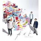 嵐 カイト<通常盤> 12cmCD Single