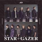 JO1 STARGAZER [CD+ブックレット]<初回生産限定盤B> 12cmCD Single
