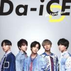Da-iCE DREAMIN' ON<通常盤> 12cmCD Single ※特典あり