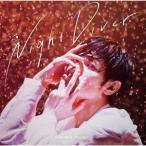 三浦春馬 Night Diver [CD+スペシャルブックレット]<通常盤> 12cmCD Single ※特典あり