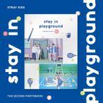 Stray Kids STRAY KIDS 2nd PHOTOBOOK [stay in playground] [BOOK+DVD] Book ※特典あり