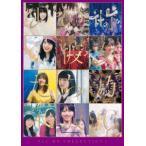 乃木坂46 ALL MV COLLECTION2〜あの時の彼女たち〜 [4Blu-ray Disc+ブックレット]<完全生産限定盤> Blu-ray Disc