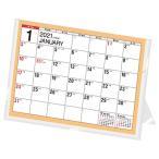 高橋書店 エコカレンダー卓上 カレンダー 2021年 令和3年 B6サイズ E151 (2021年版1月始まり) Calendar