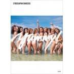 CYBERJAPAN DANCERS CYBERJAPAN DANCERS写真集 「Yummy!」 Book
