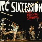 RCサクセション ザ・ロックン・ロール・ショー 80/83<期間限定盤> DVD
