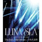 LUNA SEA LUNA SEA LIVE TOUR 2012-2013 The End of the Dream at 日本武道館<期間限定盤> Blu-ray Disc
