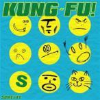 Some Life KUNG-FU! CD