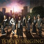 和楽器バンド TOKYO SINGING [CD+DVD]<初回限定映像盤> CD