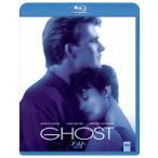 ゴースト/ニューヨークの幻 デジタル・リマスター版 Blu-ray Disc
