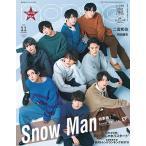 non・no 2020年11月号 特別版<表紙: Snow Man> Magazine