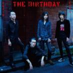 The Birthday ヒマワリ/オルゴール [CD+