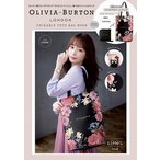 OLIVIA BURTON PACKABLE TOTE BAG BOOK Book ※特典あり