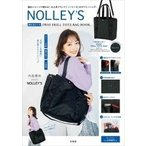 NOLLEY'S 撥水加工つき 2WAY FRILL TOTE BAG BOOK Book ※特典あり