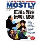 MOSTLY CLASSIC 2020年11月号 Magazine