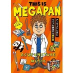 MEGAPAN THIS IS MEGAPAN Book