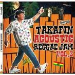 TAKAFIN ACOUSTIC REGGAEJAM VOL.3 CD