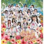 AKB48 Team TP Uhho Uhhoho [CD+DVD] CD