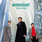 B Pressure Green Light CD