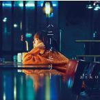 aiko ハニーメモリー<初回限定仕様> 12cmCD Single