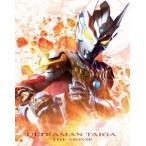 劇場版ウルトラマンタイガ ニュージェネクライマックス<特装限定版> Blu-ray Disc