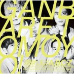 A.B.C-Z 頑張れ、友よ! [CD+DVD]<初回限定盤A> 12cmCD Single ※特典あり