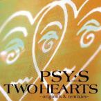 PSY・S TWO HEARTS 〜originals & remixes〜<完全生産限定盤> LP