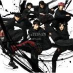 SixTONES NEW ERA<通常盤/初回限定仕様> 12cmCD Single