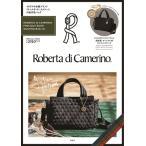 ROBERTA DI CAMERINO PRECIOUS BOOK QUILTING BAG ver. Book ※特典あり
