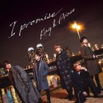 King & Prince I promise [CD+DVD]<初回限定盤B> 12cmCD Single ※特典あり