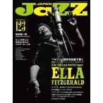 JAZZ JAPAN Vol.123 Magazine