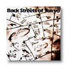 オフコース Back Streets of Tokyo CD
