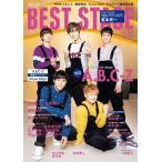 BEST STAGE 2020年12月号 Magazine