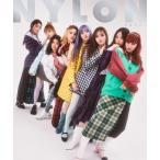 NYLON JAPAN GLOBAL ISSUE(NYLON JAPAN 2021年1月号増刊) Magazine