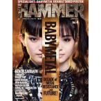 METAL HAMMER JAPAN Vol.4 Mook