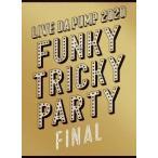 DA PUMP LIVE DA PUMP 2020 Funky Tricky Party FINAL at さいたまスーパーアリーナ [4DVD+2CD]<初回生産限定盤> DVD ※特典あり