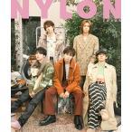NYLON JAPAN 2021年1月号 Magazine