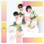 NEWS ビューティフル/チンチャうまっか/カナリヤ [CD+DVD]<初回盤B> 12cmCD Single ※特典あり