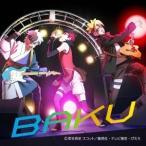 いきものがかり BAKU<初回限定ピクチャーレーベル仕様> 12cmCD Single ※特典あり