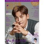 韓流ぴあ 2021年1月号 Magazine