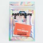 TOKYO RAVE GROUPIE magazine EP<数量限定生産盤> USB Memory