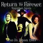 Return To Forever Japan 1983 CD