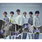 SixTONES 僕が僕じゃないみたいだ [CD+DVD]<初回盤B> 12cmCD Single