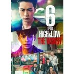 6 from HiGH&LOW THE WORST<豪華版> DVD
