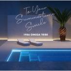 1986オメガトライブ 1986 OMEGA TRIBE 35th Anniversary Album
