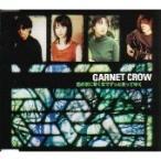 GARNET CROW 君の家に着くまでずっと走ってゆく 12cmCD Single