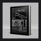 Stray Kids Stray Kids World Tour District 9: Unlock' in SEOUL Blu-ray Disc ※特典あり