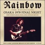 Rainbow Osaka 1978 Final Night CD