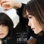 森恵 (J-Pop) MEGUMI MORI 10th ANNIVERSARY BEST - A DECADE 2010-2020 - CD